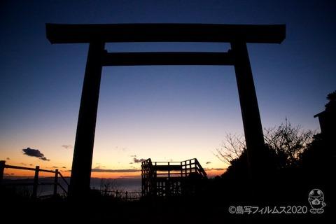 松島の夕日_汐味海岸_2020-12-21_17-07-15