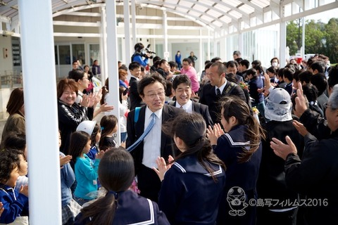 篠島小学校離任式_2016-04-15 14-55-14