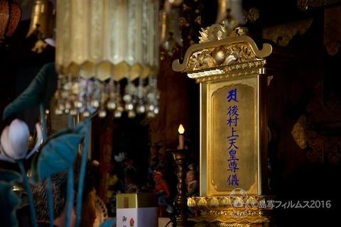 帝井_ご祈祷_2016-03-29 08-50-23