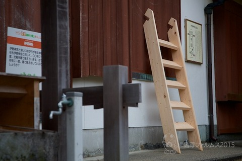篠島御遷宮_伊勢神宮_御遷座_2015-03-16 17-32-13