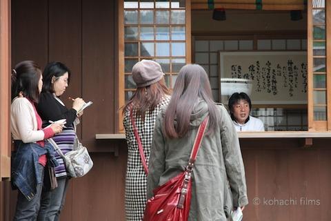 篠島まちづくり会_レクチャーツアー_2011-10-30 10-29-51