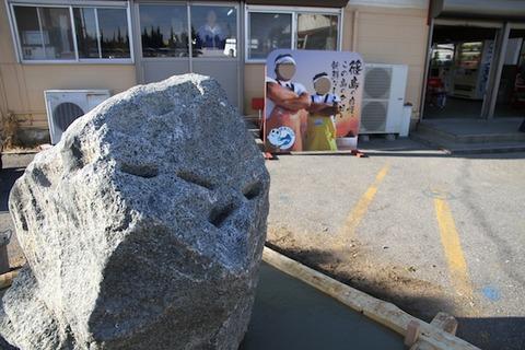 清正の枕石2011-02-16 15-26-00