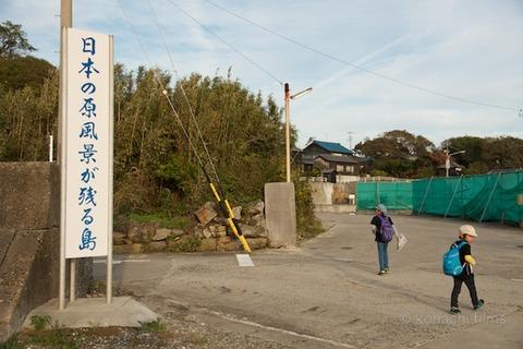 島写_観光_佐久島_新里_PL_2011-11-12 15-38-40