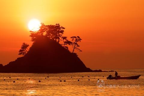 松島の夕日_汐味海岸_2016-12-21_16-31-14