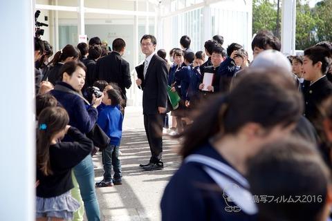 篠島小学校離任式_2016-04-15 14-50-08