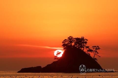 松島の夕日_汐味海岸_2016-12-21_16-37-17