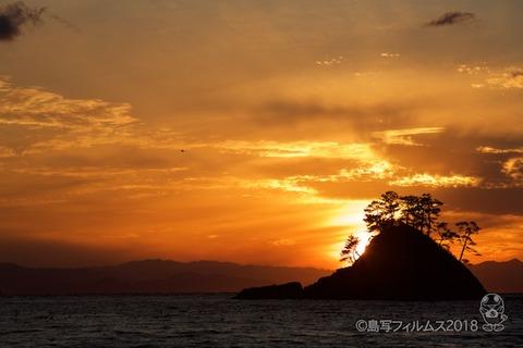 松島の夕日_汐味海岸_2018-12-10_16-31-36