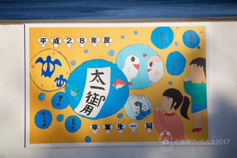 卒業制作パネル_2017-02-24 16-31-18