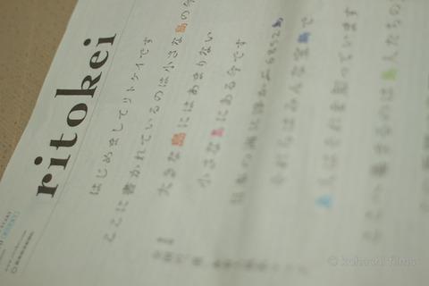 篠島まちづくり会_レクチャー_夕日_リトケイ_2011-11-25 01-50-17