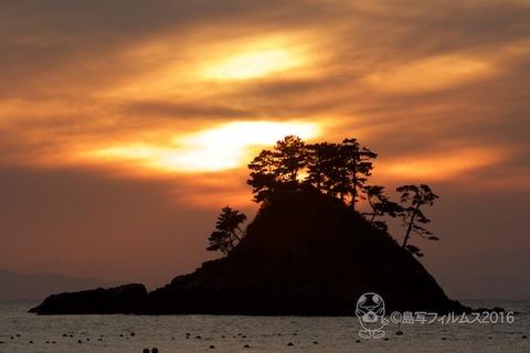 松島の夕日_汐味海岸_2016-12-05_16-24-51