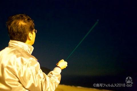 星空を見る会_ふくろう会_2018-04-21 19-37-41