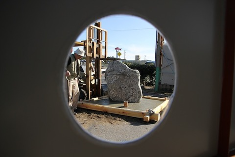 清正の枕石2011-02-16 14-51-32