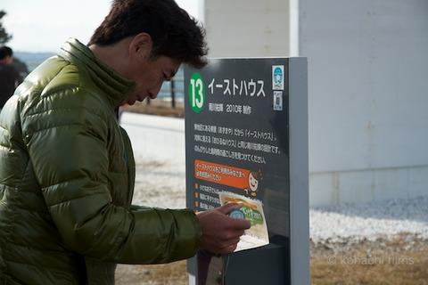 島写_佐久島_まちづくり会2011-12-05 11-39-31