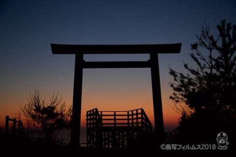 松島の夕日_2018-01-16_17-34-40