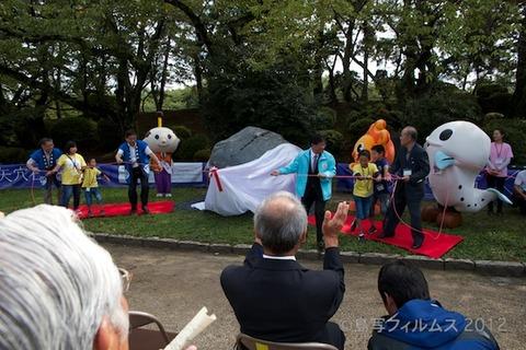 名古屋城篠島矢穴石式典_おもてなし武将隊_2012-09-23 13-30-31