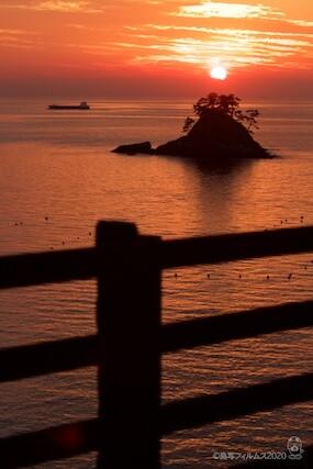 松島の夕日_歌碑公園_2020-11-06_16-47-12