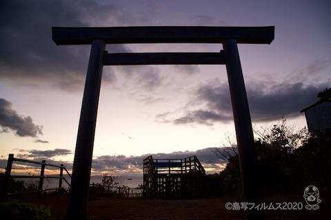 松島の夕日_キラキラ展望台_2020-12-03_16-57-46