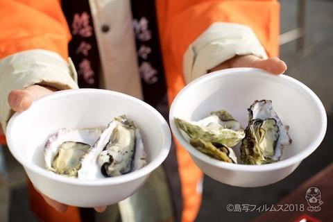 篠島牡蠣祭り_2018-02-11 09-35-12