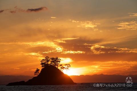 松島の夕日_汐味海岸_2018-12-10_16-33-02
