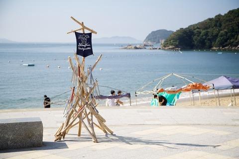 篠島ウミガメ隊_2018-08-01 08-23-56