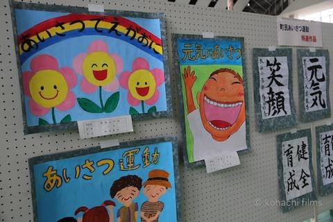 漁港の夕日_長瀬智也_ニシ汁_文化展_2011-10-21 15-30-17