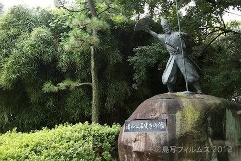 名古屋城篠島矢穴石式典_おもてなし武将隊_2012-09-23 12-46-48