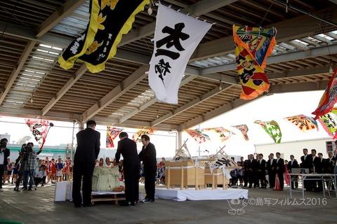 御幣鯛奉納祭_2016-10-12 07-31-02