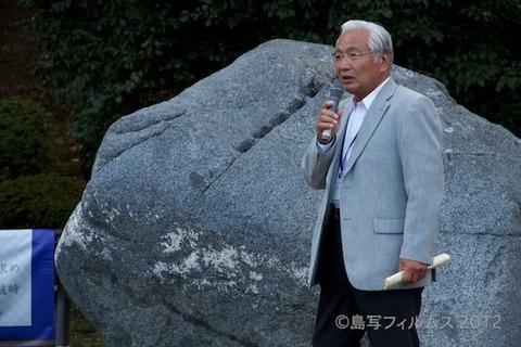 名古屋城篠島矢穴石式典_おもてなし武将隊_2012-09-23 13-32-35