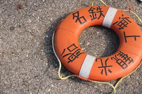 名鉄_アオリイカ_漁港_篠島_風景_観光_2011-09-27 14-17-38