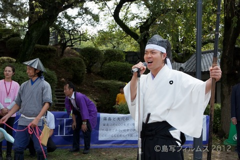 名古屋城篠島矢穴石式典_おもてなし武将隊_2012-09-23 13-30-30