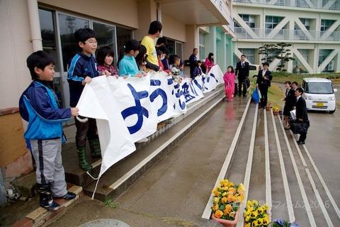 篠島小学校_2016-04-01 12-10-35