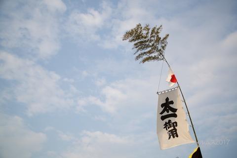篠島_御幣鯛奉納祭_2017-10-12 07-11-42