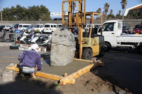 清正の枕石2011-02-16 14-49-19