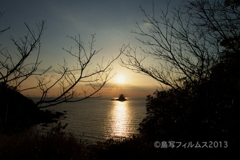 松島の夕日_鯨浜_歌碑公園_2013-03-04 17-16-31