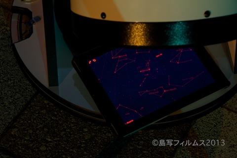 前浜_天体観測_南風_2013-04-22 20-29-14