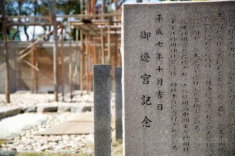 篠島御遷宮_伊勢神宮_神明神社_2015-04-15 13-56-50