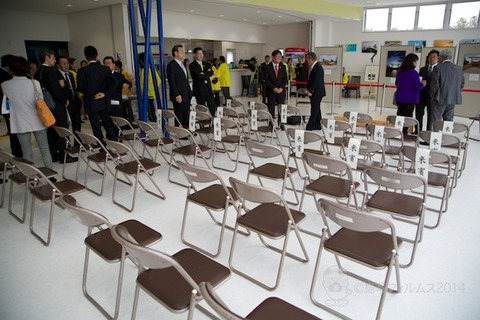 島の駅SHINOJIMA_2014-03-29 10-46-56