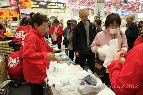 小女子無料配布金山駅_2012-04-11 10-51-51