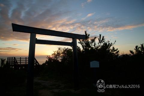 松島の夕日_太一岬_2016-09-27_17-32-38