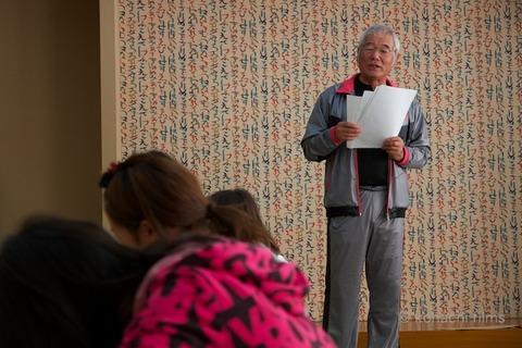 篠島観光協会_篠島小学校フグ実習_2011-11-15 09-04-38