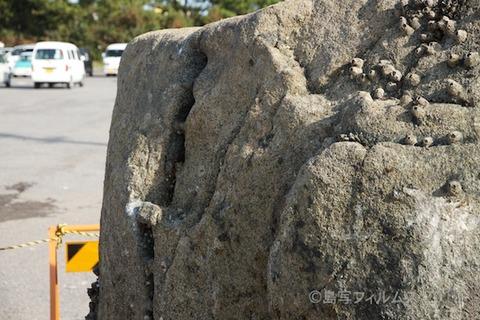 清正の枕石_矢穴石_篠島_2012-08-29 16-05-50