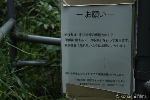 篠島_風景_2011-05-31 17-45-41