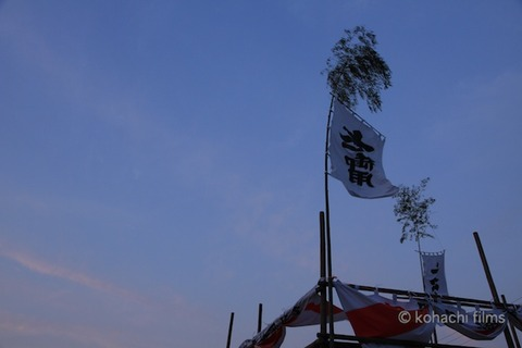 篠島_伊勢_太一御用_おんべ鯛奉納祭前夜祭_2011-10-11 17-20-42