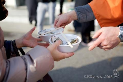 篠島牡蠣祭り_2018-02-11 09-40-35