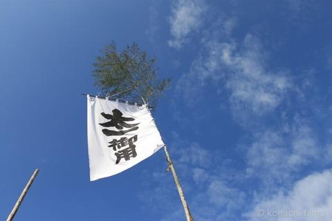 島写_篠島_風景_観光_2010-10-12 09-02-47