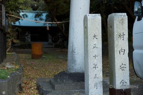 島写_佐久島_まちづくり会2011-12-05 10-34-58