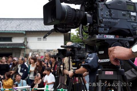 名古屋城篠島矢穴石式典_おもてなし武将隊_2012-09-23 13-06-10