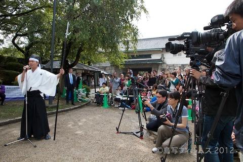 名古屋城篠島矢穴石式典_おもてなし武将隊_2012-09-23 13-30-12