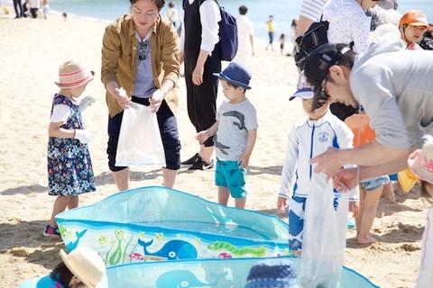 魚のつかみ取り_2017-05-05 09-02-36 - 2017-05-05 09-02-36