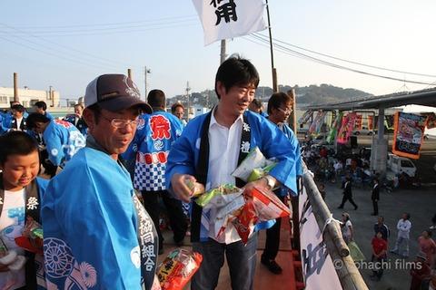 篠島_伊勢_太一御用_おんべ鯛奉納祭_2011-10-12 16-03-28